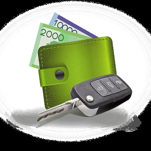 Кредит под залог авто с правом вождения шымкент