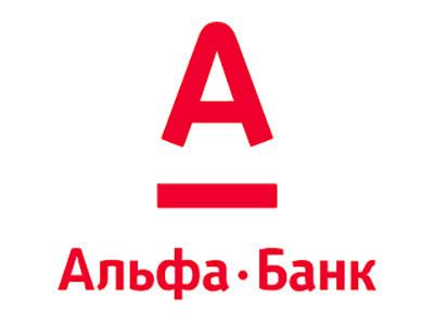 Альфа Банк терминал